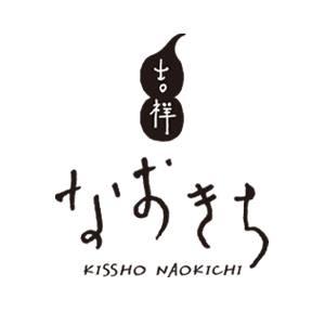 シアターカフェ「吉祥なおきち」4月11日(木)グランドオープンのお知らせ
